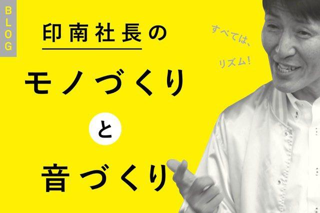 blog_ceo